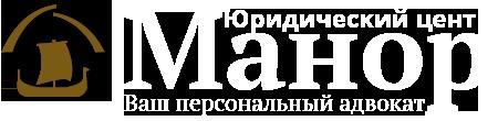 Адвокат в Девяткино